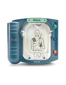 HeartStart Onsite Defibrillator - AED